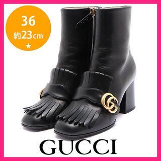 グッチ(Gucci)の美品♪グッチ GGマーモント フリンジ スクエアトゥ ブーツ 36(約23(ブーツ)