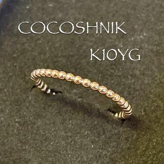 ココシュニック*K10*10号*重ね付けリング*COCOSHNIK*ゴールド