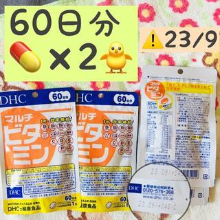 ディーエイチシー(DHC)の10/25〜 DHC マルチビタミン 60日分 ×2(ビタミン)