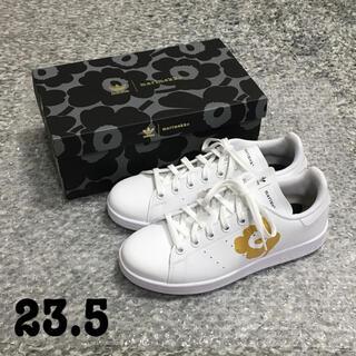 【試着のみ】adidas × marimekko スタンスミス