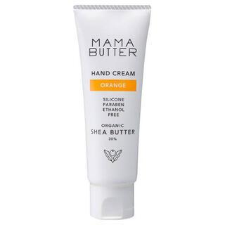 MAMA BUTTER - ママバターハンドクリーム orange