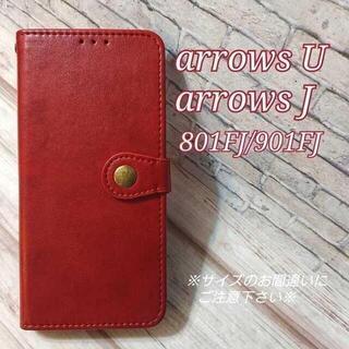 ◇arrows U /arrows J◇ボタンデザイン レッド 赤 ◇ Z6