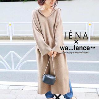 IENA - IENA wa…lance フードニットワンピース