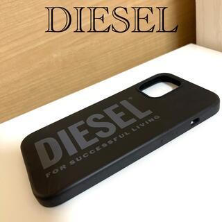 ディーゼル(DIESEL)のDIESEL iPhone 12pro MAX ケース(iPhoneケース)