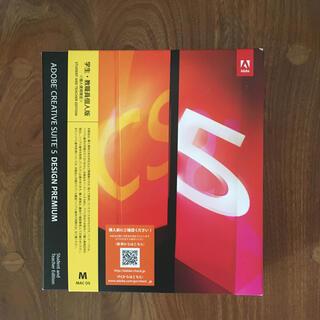 Adobe  Creative Suite CS5 DESIGN PREMIUM