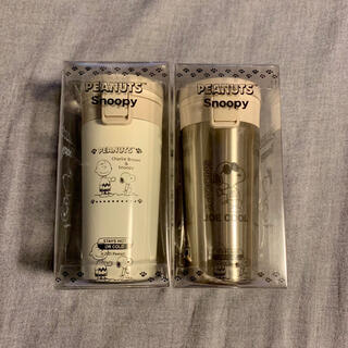 SNOOPY - スヌーピーステンレスタンブラー2個セット