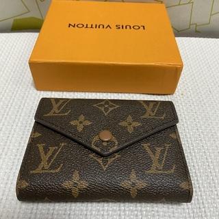 ◆セール◆ さいふ   長財布✿購入大歓迎