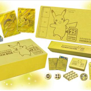 ポケモン - 25th ANNIVERSARY GOLDEN BOX ゴールデンボックス