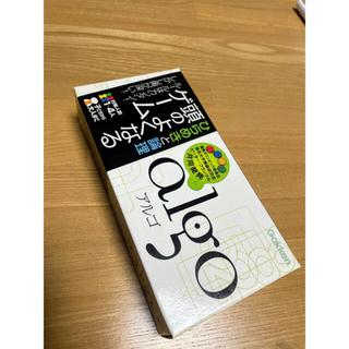 ガッケン(学研)のalgo  アルゴ (知育玩具)