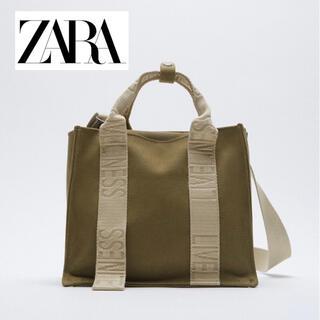 ZARA - ZARA ロゴストラップ キャンバス トートバック ミニ エコバッグ ショルダー