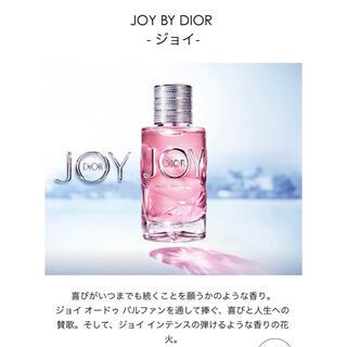 Dior - Dior 香水 JOY