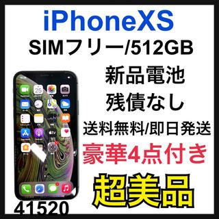 アップル(Apple)の【S】iPhone Xs Space Gray 512 GB SIMフリー(スマートフォン本体)