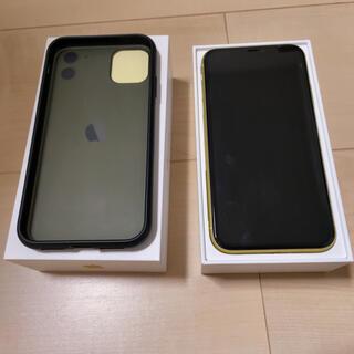 アイフォーン(iPhone)の激安・極美品iPhone11 保護フィルム・スマホケース付き(スマートフォン本体)