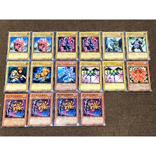 ユウギオウ(遊戯王)の遊戯王カード 初期カード モンスター(シングルカード)