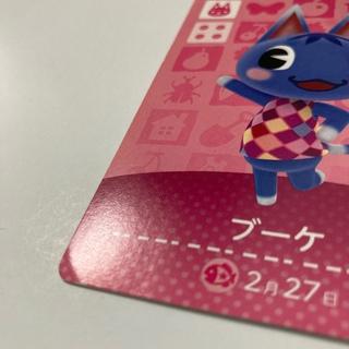 任天堂 - どうぶつの森 amiiboカード   まとめ売り【傷あり】