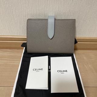 セリーヌ(celine)のkak様専用 新品 CELINE セリーヌ ミディアムストラップウォレット(財布)