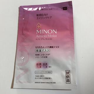ミノン(MINON)のミノン アミノモイスト もちもちふっくら艶肌マスク (パック/フェイスマスク)