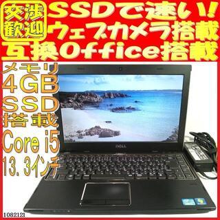 SSD128GB カメラ有 デル ノートパソコン本体Vostro V131