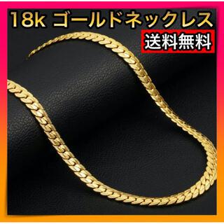 ネックレス ゴールド 喜平 メンズレディース 50cm 5mm 金 ヒップホップ