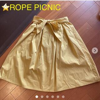 ロペピクニック(Rope' Picnic)の⭐️中古 ROPE PICNIC フレアスカート(ひざ丈スカート)