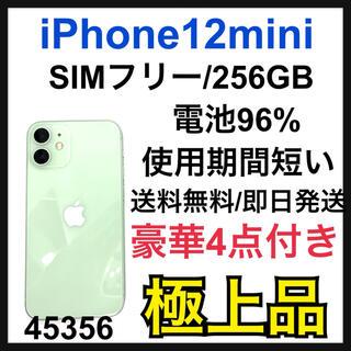 アップル(Apple)の【S】96%】iPhone 12 mini グリーン 256 GB SIMフリー(スマートフォン本体)