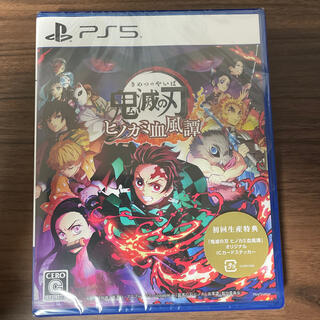 PlayStation - 鬼滅の刃 ヒノカミ血風譚 PS5 特典付き
