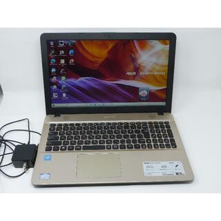 ASUS - ASUS ノートパソコン X541SA Office2019 2018年購入