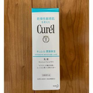 Curel - 【送料無料】【新品】キュレル 乳液 120ml 潤浸保湿 セラミドケア