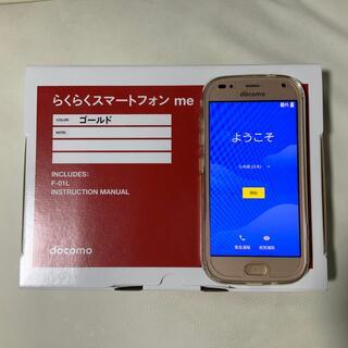 富士通 - FUJITSU らくらくスマートフォン me F-01L ゴールド