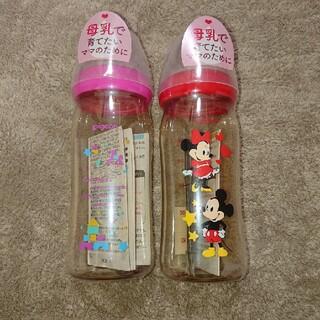 ミッキーマウス(ミッキーマウス)の2本セット!ピジョン 母乳実感 哺乳瓶 240ml(哺乳ビン)