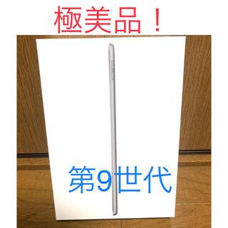 新品 Apple iPad 第9世代 64GB シルバー MK2L3J/A