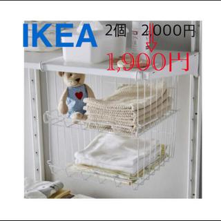 IKEA - IKEA イケア オブセルヴァトール クリップオンバスケット