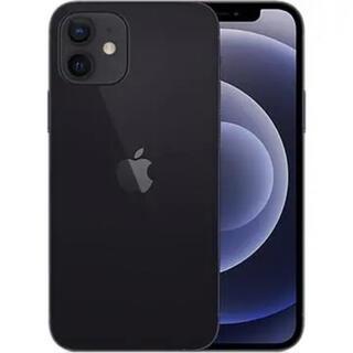 Apple - Apple iPhone12 mini 256GB 国内版SIMフリー ブラック