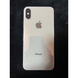 アップル(Apple)のiPhone XS 256GB ゴールド(スマートフォン本体)