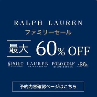 Ralph Lauren - ラルフローレン ファミリーセール 池袋サンシャイン