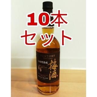 サントリー - 10本 山崎蒸留所貯蔵 焙煎樽熟成 梅酒750ml