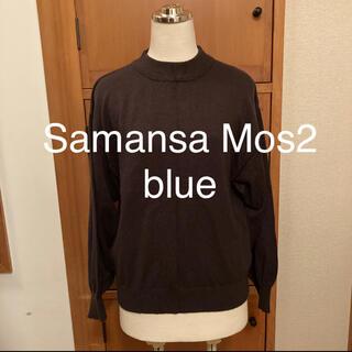 サマンサモスモス(SM2)のSamansa Mos2 SM2 ニット セーター チャコール(ニット/セーター)