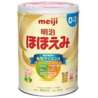 明治 - ほほえみ ミルク 缶 800g 新品未使用