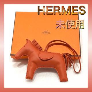 Hermes - エルメス HERMES ロデオチャームGM 未使用