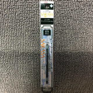 ゼブラ(ZEBRA)の◎新品〒ゼブラ サラサ ボールペン替芯 0.4 数量限定 グリーンブラック 1本(ペン/マーカー)