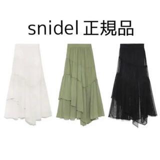 snidel - 【鈴本美愉ちゃん着用】スナイデル ティアードアシメスカート snidel