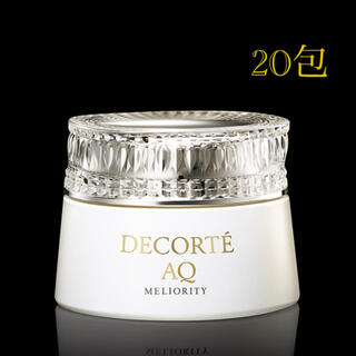 COSME DECORTE - コスメデコルテ AQ ミリオリティ クレンジングクリーム n  3g × 20包