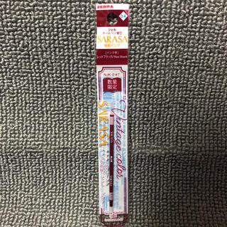 ゼブラ(ZEBRA)の◎新品〒ゼブラ サラサ ボールペン替芯 0.4 数量限定 レッドブラック 1本(ペン/マーカー)