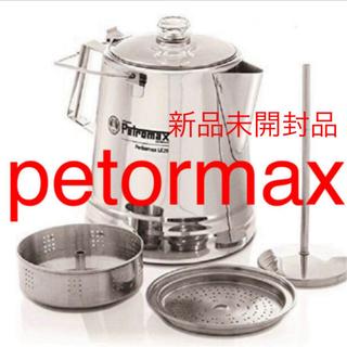Petromax - petormax ペトロマックス パーコレーター ケトル le14 2.1L