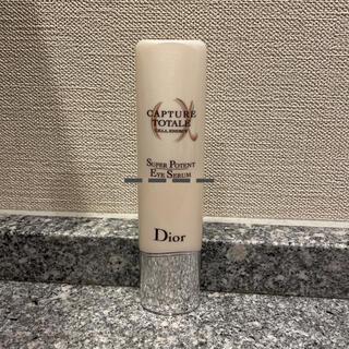ディオール(Dior)のDior カプチュールトータル セル ENGY アイセラム(アイケア/アイクリーム)