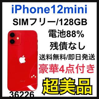 アップル(Apple)の【S】iPhone 12 mini レッド 128 GB SIMフリー 本体(スマートフォン本体)