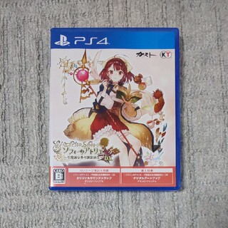 PlayStation4 - ソフィーのアトリエ ~不思議な本の錬金術士~ DX PS4
