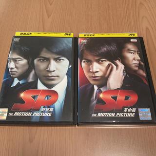 SP (エスピー) 野望篇 / 革命篇 / DVD 2本
