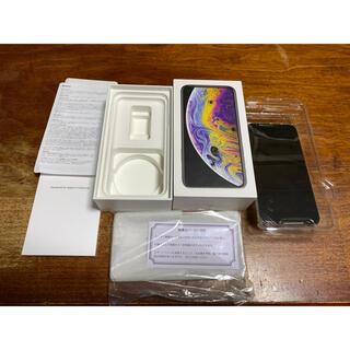 アップル(Apple)の購入価格14万円!半額以下!iPhone xs. 256GB(スマートフォン本体)