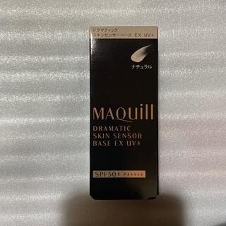 MAQuillAGE - 未使用☆マキアージュ☆下地